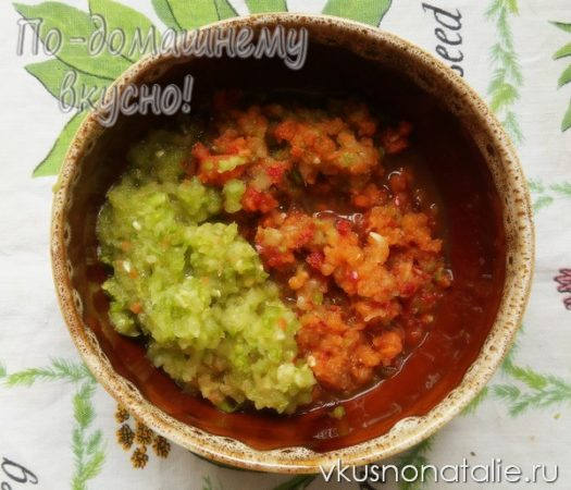 аджика из кабачков пошаговый рецепт