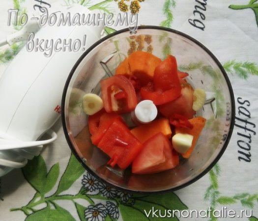 баклажаны в аджике на зиму пошаговый рецепт