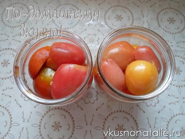 помидорами дольками с луком рецепт