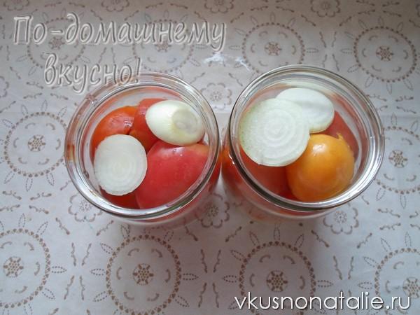 помидорами дольками с луком