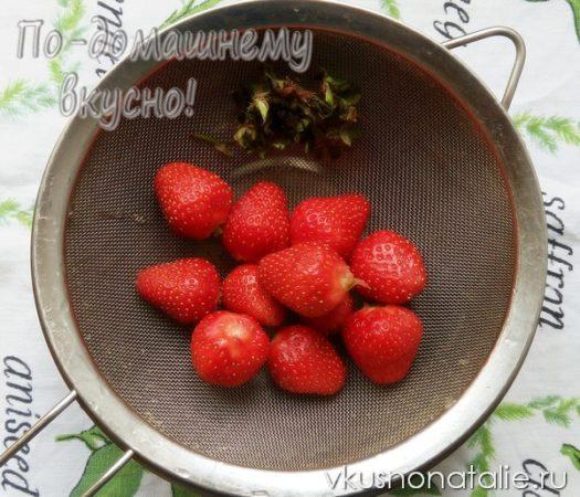 варенье из клубники с целыми ягодами рецепт