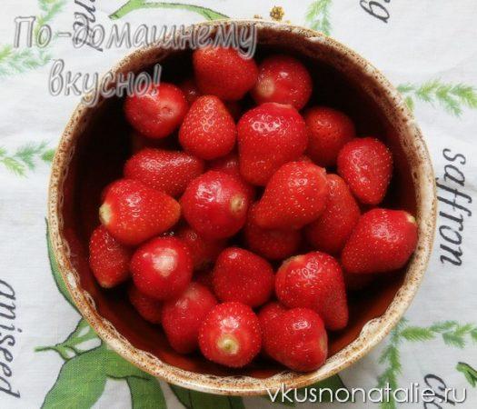 варенье из клубники с целыми ягодами на зиму