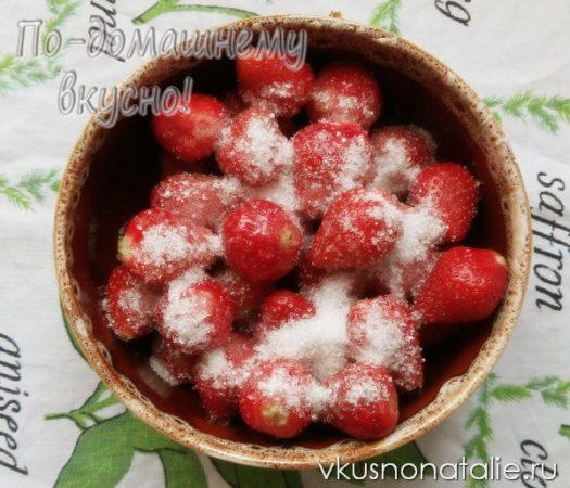варенье из клубники с целыми ягодами пошаговый рецепт