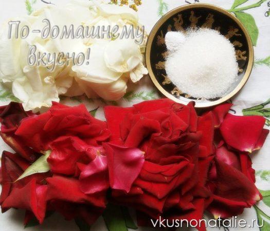 варенье из роз