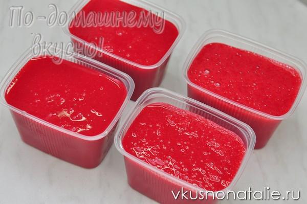 замороженное пюре из красной смородины на зиму