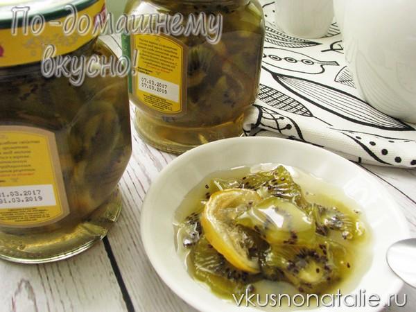 варенье из киви с лимоном рецепт
