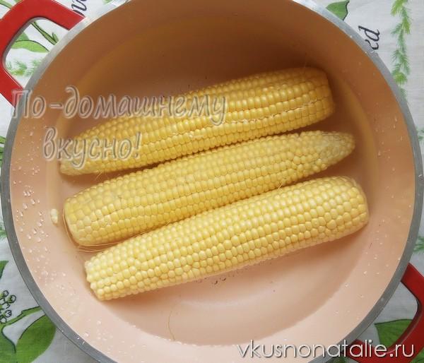 Как готовить кукурузу в домашних условиях
