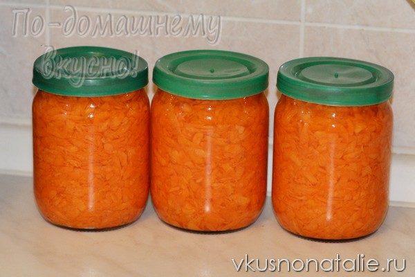 морковь на зиму с солью в банках