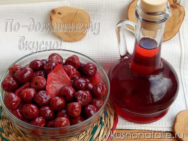 настойка из вишни на коньяке рецепт