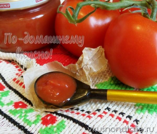 видео рецепт приготовления томатной пасты в домашних условиях