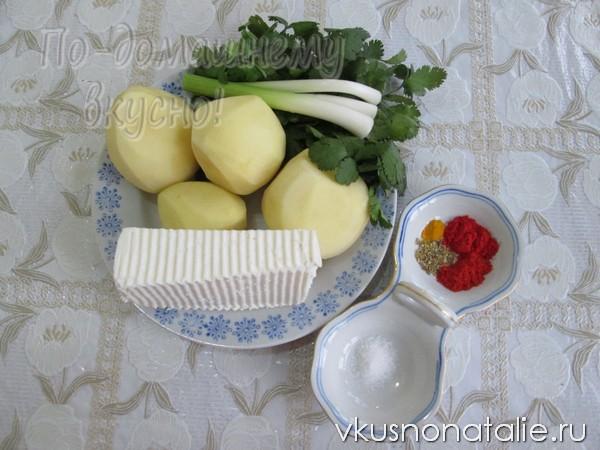 пирожки с картошкой печеные пошаговый рецепт с фото