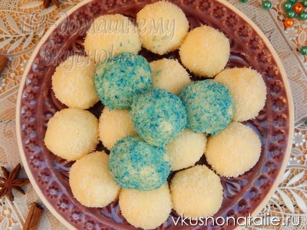 конфеты рафаэлло в домашних условиях