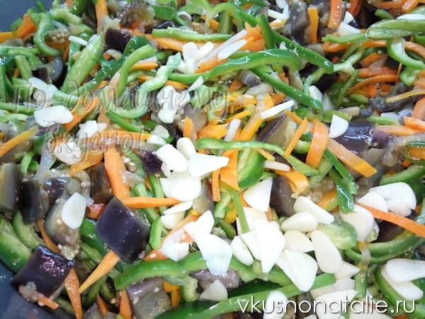 баклажаны по корейски с морковью