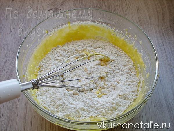 как приготовить малиновый пирог