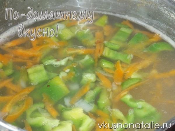 суп с говядиной и булгуром как приготовить